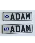 Personalised pram number plates